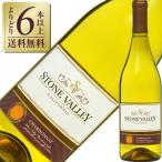 白ワイン アメリカ アイアンストーン ヴィンヤーズ ストーン ヴァレー シャルドネ 2016 750ml 白ワイン wine