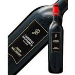 ジャンバルモン カベルネソーヴィニヨン 2015 750ml 赤ワイン フランス