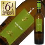 白ワイン フランス ジャンバルモン ソーヴィニヨン ブラン 2016 750ml wine
