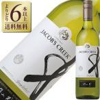 """白ワイン オーストラリア ジェイコブス クリーク """"わ"""" 白 2016 750ml wine"""