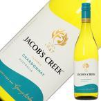白ワイン オーストラリア ジェイコブス クリーク シャルドネ 2016 750ml wine