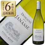 白ワイン フランス ドメーヌ ド ラ ジャナス ブラン 2014 750ml wine