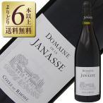 赤ワイン フランス ドメーヌ ド ラ ジャナス ルージュ 2014 750ml wine