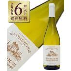 白ワイン フランス ブルゴーニュ ジャン ドットヴィル ブルゴーニュ グラン オルディネール ブラン 2014 750ml wine