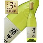 白ワイン 国産 中央葡萄酒 グレイス 樽甲州 2016 720ml wine