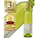 白ワイン 国産 中央葡萄酒 グレイス グリド甲州 2016 750ml wine