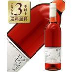 ロゼワイン 国産 中央葡萄酒 グレイス ロゼ 2016 750ml wine