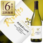 白ワイン 国産 シャトー メルシャン 北信シャルドネ RDC 千曲川 右岸収穫 2015 750ml wine