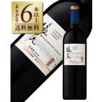 赤ワイン 日本 サントリー塩尻ワイナリー 岩垂原メルロ 2010 750ml wine