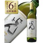 白ワイン 国産 シャトー ルミエール 光 甲州 2015 750ml wine