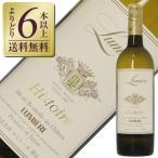 白ワイン 国産 シャトー ルミエール イストワール ブラン(白) 2012 750ml wine