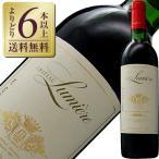 赤ワイン 国産 シャトー ルミエール ルージュ(赤) 2013 750ml wine