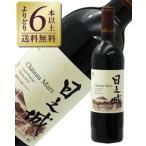 赤ワイン 国産 山梨マルスワイナリー シャトー マルス キュベ プレステージ 穂坂日之城 メルロー 2010 750ml wine