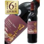 赤ワイン 国産 山梨マルスワイナリー シャトー マルス キュベ プレステージ 穂坂日之城 キャトル ルージュ 2009 750ml wine