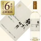 白ワイン 国産 山梨マルスワイナリー シャトー マルス 甲州 穂坂収穫 2016 720ml wine
