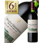 赤ワイン 国産 山梨マルスワイナリー シャトー マルス プレステージ 穂坂三之蔵 ルージュ 2013 750ml wine