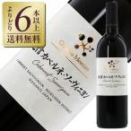 赤ワイン 国産 シャトー メルシャン カベルネ長野 2014 750ml wine