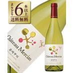 白ワイン 国産 シャトー メルシャン 岩崎甲州 2016 750ml wine