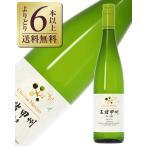 白ワイン 国産 シャトー メルシャン 甲州きいろ香 2015 750ml wine