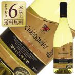 白ワイン 国産 高畠ワイン クラシック シャルドネ 2016 720ml wine