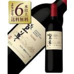 赤ワイン 国産 サントリー登美の丘ワイナリー 登美 赤 2012 750ml wine