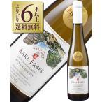 白ワイン ドイツ カール エルベス ユルツィガー ヴュルツガルテン アイスヴァイン ハーフ 2016 375ml デザートワイン wine