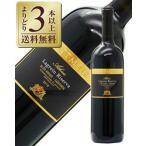 赤ワイン イタリア ケットマイヤー(ケットマイアー) アテシス ラグレイン リゼルヴァ 2011 750ml wine