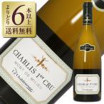 白ワイン フランス ブルゴーニュ ラ シャブリジェンヌ シャブリ プルミエ クリュ モン ド ミリュー 2014 750ml wine