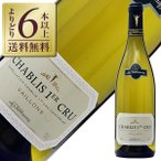 白ワイン フランス ブルゴーニュ ラ シャブリジェンヌ シャブリ プルミエ クリュ ヴァイヨン 2014 750ml wine
