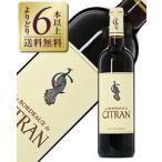 赤ワイン フランス ボルドー ル ボルドー ド シトラン 2014 750ml wine