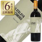 赤ワイン スペイン ボデガス アタラヤ ラ アタラヤ 2014 750ml wine