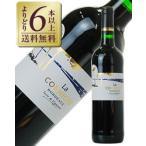 赤ワイン フランス ボルドー 金賞受賞ボルドーワイン ラ コルニッシュ 2014 750ml wine 金賞ワイン 金賞ボルドー