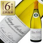 白ワイン フランス ブルゴーニュ ルイ ラトゥール ピュリニー モンラッシェ ブラン 2015 750ml wine