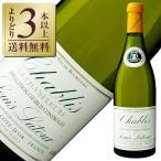 白ワイン フランス ブルゴーニュ ルイ ラトゥール シャブリ ラ シャンフルール 2015 750ml wine