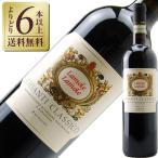 赤ワイン イタリア ピーレ エ ラーモレ キャンティ クラシコ(クラッシコ) ラーモレ ディ ラーモレ 2012 750ml サンジョヴェーゼ wine