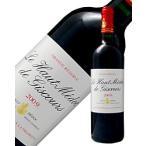 赤ワイン フランス ボルドー ル オーメドック ジスクール 2014 750ml 格付け第3級 AOC オー メドック wine