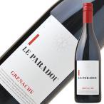 ル パラドゥ コトー デュ トリカスタン グルナッシュ 2014 750ml 赤ワイン フランス