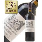ショッピング赤 赤ワイン フランス ボルドー ラントル ドゥ モンド 2011 750ml 今月の送料無料ワイン wine