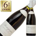よりどり6本以上送料無料 メゾン ルロワ ブルゴーニュ ルージュ 2003 750ml 赤ワイン ピノ ノワール フランス ブルゴーニュ