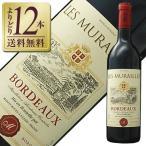 よりどり12本送料無料 レ ミュレイユ ルージュ 2015 750ml 赤ワイン フランス ボルドー