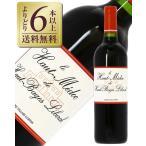 赤ワイン フランス ボルドー ル オーメドック ド オー バージュ リベラル 2011 750ml wine