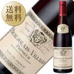 ワイン ボージョレ ヌーボー 赤ワイン ルイ ジャド ボージョレ ヴィラージュ プリムール 2017 750ml wine