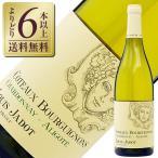 よりどり6本以上送料無料 ルイ ジャド コトー ブルギニョン ブラン 2014 750ml 白ワイン フランス ブルゴーニュ