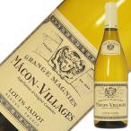 ルイ ジャド マコン ヴィラージュ グランジュ マニアン 2014 750ml 白ワイン フランス ブルゴーニュ