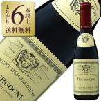 赤ワイン フランス ブルゴーニュ ルイ ジャド ルージュ クーヴァン デ ジャコバン ハーフ 2014 375ml wine