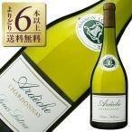 白ワイン フランス ブルゴーニュ ルイ ラトゥール アルデッシュ(アルディッシュ) シャルドネ 2016 750ml wine