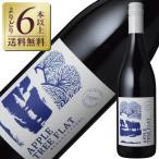赤ワイン オーストラリア ローガン ワインズ アップル ツリー フラット メルロー 2013 750ml wine