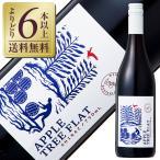 赤ワイン オーストラリア ローガン ワインズ アップル ツリー フラット シラーズ 2013 750ml wine