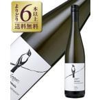 よりどり6本以上送料無料 ローガン ワインズ ウィマーラ ゲヴュルツトラミネール 2015 750ml 白ワイン オーストラリア