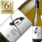 白ワイン オーストラリア ローガン ワインズ ウィマーラ リースリング 2016 750ml wine